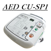 AED CU-SP1価格と紹介